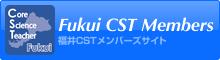 CST Fukui Members